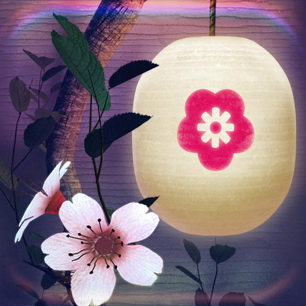 Zen Bound® 2 Universal